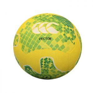 canterbury-vector-moulded-netball-1455262117.jpg