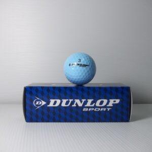 dunlop-ddh-golf-ball-sky-1450615144.jpg